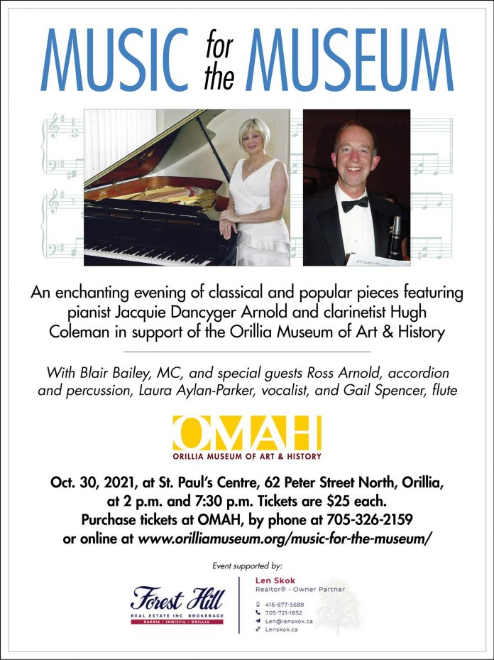 Concert in support of Orillia Museum of Art and History
